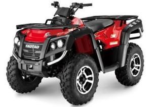ATV300 Freelander 4x4 Red